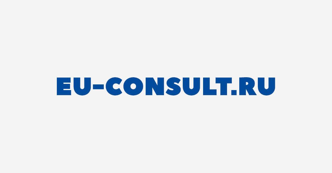 eu-consult.ru отзывы