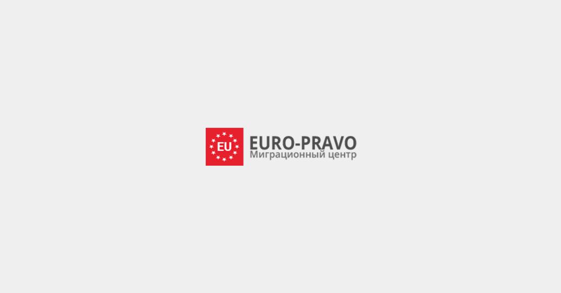 euro-pravo.ru отзывы
