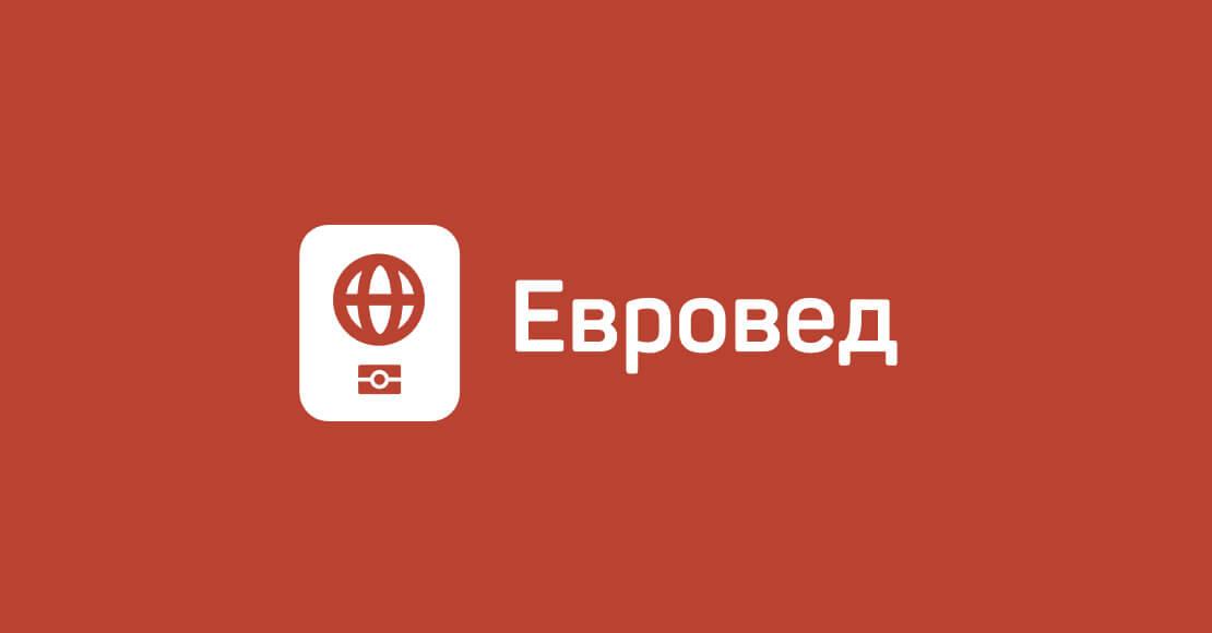 Euroved.ru отзывы