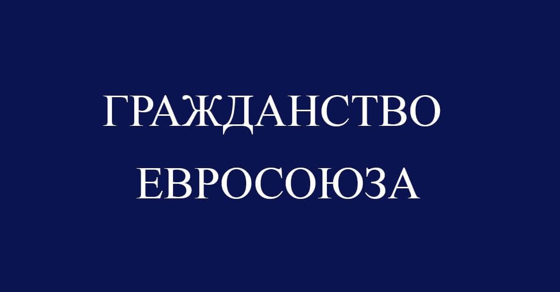 euua.com.ua отзывы