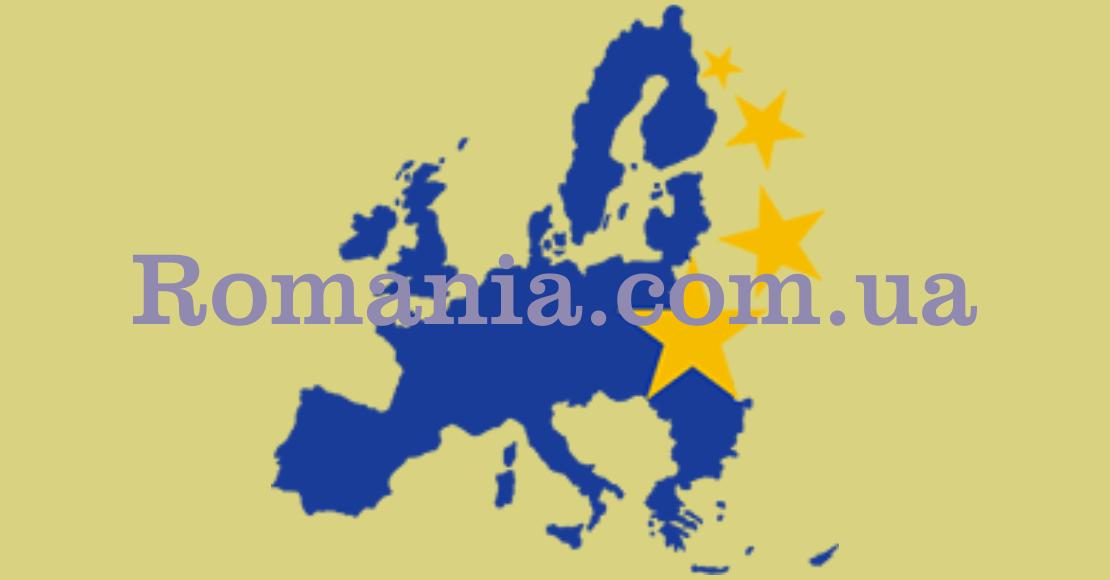 romania.com.ua отзывы