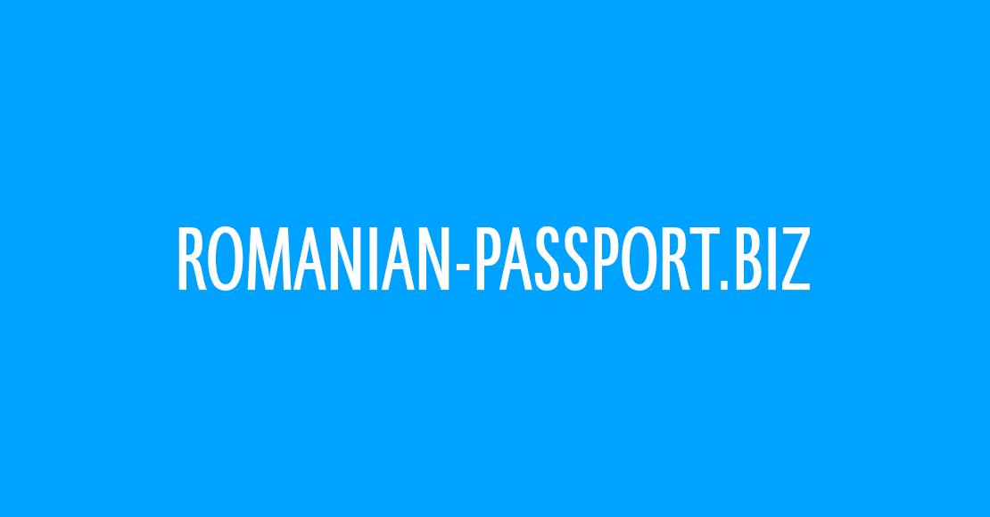 romanian-pasport.biz отзывы