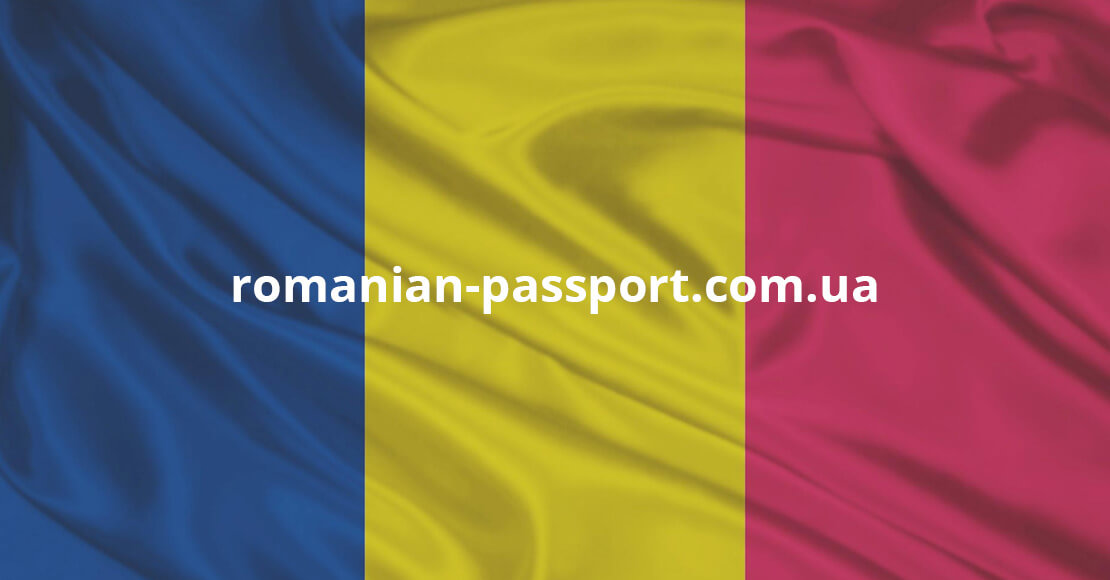 romanian-passport.com.ua отзывы